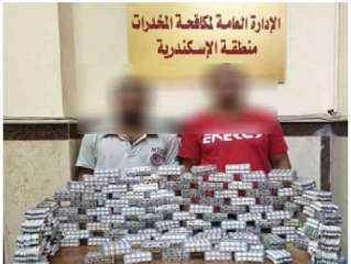 ضبط 3 أشخاص بالإسكندرية وبحوزتهم قرابة 16 ألف قرص مخدر