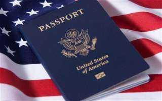 ترامب طفشهم ..رقم مرعب تنازل عن الجنسية وهرب من أمريكا