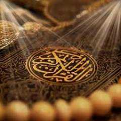 توظيف «الإسرائيليات» في تفسير القرآن والسنة