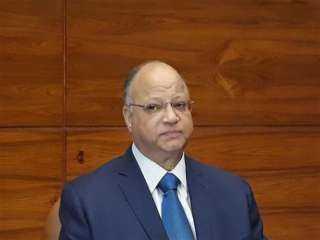 محافظ القاهرة :  الرقم الساخن ١٥٤٩٦ لتلقي شكاوي انتخابات مجلس الشيوخ