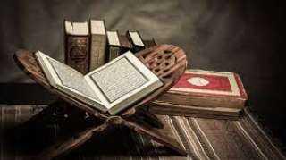 آية قرآنية ذكرت 4 صفات للمؤمنين