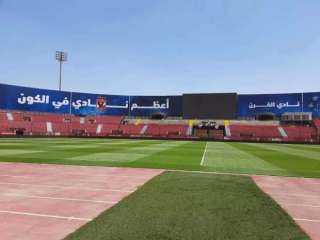 ملعب الأهلي يقترب من استضافة السوبر المصري