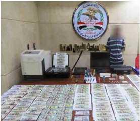بالفيديو .. مزور العملات والمحررات الرسمية فى قبضة الأموال العامة