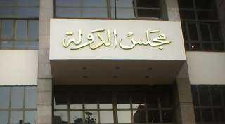 الثلاثاء.. الإدارية العليا تبدأ استقبال طعون مرشحى المرحلة الأولى على نتيجة الانتخابات