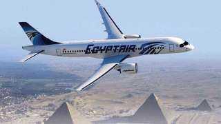 مصر للطيران تسير غدا 42 رحلة دولية لنقل 4200 راكب
