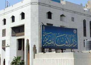مرصد الفتاوى التكفيرية يعلق على تفجيرات بغداد الإرهابية