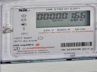 الكهرباء: مد فترة تلقى طلبات العدادات الكودية لنهاية العام