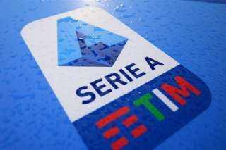لاتسيو يسقط بثلاثية أمام أودينيزي في الدوري الإيطالي