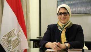 وزيرة الصحة تتابع سير العمل بمبادرة السيسى لدعم صحة المرأة