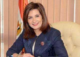 """تفاصيل لقاء وزيرة الهجرة مع الجالية المصرية فى """"بوسطن"""""""