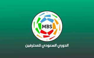 الموسم الجديد من الدوري السعودي في مهب الريح