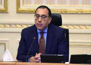 مدبولى يلتقى محمود محيى الدين المدير التنفيذي بصندوق النقد الدولى