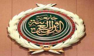 بعثة من جامعة الدول العربية لمتابعة انتخابات مجلس النواب
