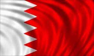 عاجل وخطير .. إحباط مخطط لاغتيال شخصيات مهمة وتفجيرات إرهابية في البحرين