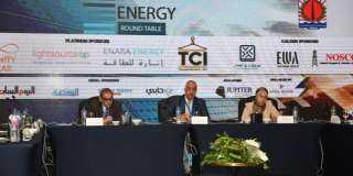 """انطلاق مائدة مستديرة عن """"الاستثمار في طاقة الرياح والاستدامة"""" 28 سبتمبر"""