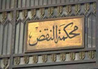 النقض: الحكم النهائى على المتهمين بقضية أنصار بيت المقدس 11 نوفمبر