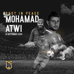 آلاف اللبنانيين يشيعون جثمان اللاعب محمد عطوي