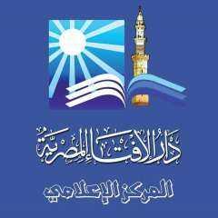 الفرق بين العادة والعبادة من منظور الفقه الإسلامي