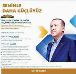 فضيحة الحرامي ..أردوغان يستولي علي قصور الرئاسة في تركيا