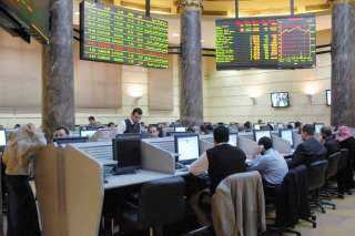 كيف أنهت البورصة المصرية تعاملات اليوم ؟ إليك الاجابة