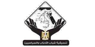 """ننشر أسماء مرشحي """"تنسيقية شباب الأحزاب"""" لانتخابات مجلس النواب"""