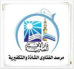 مرصد الإفتاء يكشف مخطط كتائب الإخوان الإلكترونية لنشر الفوضى داخل المجتمع