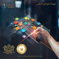مبادرة لتدريب 10 ألاف شاب مصري مجاناً على التكنولوجيا الرقمية