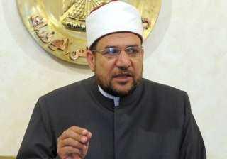 وزير الأوقاف يفتتح مسجد بمسقط رأس مفتى الجمهورية اليوم