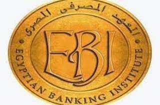 """اليوم.. """"المصرفي المصري"""" يعقد المؤتمر الختامي لريادة الأعمال للمشروعات الناشئة"""