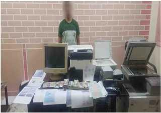 الداخلية تواصل جهودها لضبط جرائم تزوير الأوراق والمستندات المرورية