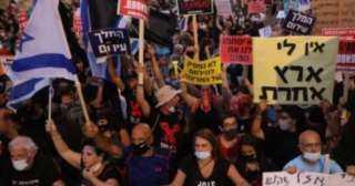 شرطة الاحتلال تعتقل متظاهرين طالبوا باستقالة نتنياهو