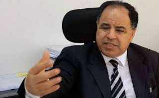 معيط : طرح السندات الخضراء الحكوميةالسيادية فى الأسواق العالمية يُسهم فى تعزيز ثقة المستثمرين الأجانب في الاقتصاد المصري