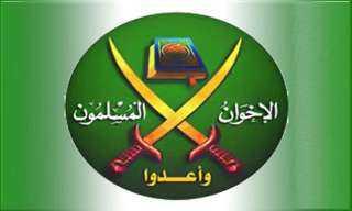 البيعة الآثمة ..الكشف عن مؤامرة الإخوان للاستيلاء علي أموال المصريين