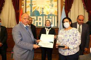 اللواء خالد عبد العال يكرم فريق عمل البوابة الجغرافية بمحافظة القاهرة