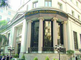 رأس مال البورصة يزيد 438.5 مليون جنيه خلال تعاملات اليوم