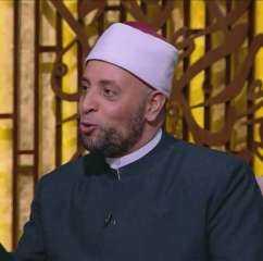 داعية إسلامي: الرجل الذي يرتبط بسيدة متزوجة حرمت عليه الجنة