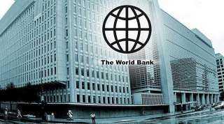 البنك الدولى : مصر استطاعت تحقيق تحسن في الميزان التجاري بالرغم من كورونا