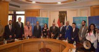 المصرف المتحد وتجارية القاهرة يوقعان بروتوكول تعاون لدعم المشروعات الصغيرة