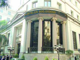 هبوط جماعي لمؤشرات البورصة المصرية بختام جلسات بداية الأسبوع