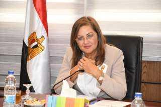 وزيرة التخطيط: الحكومة أصدرت أكثر من 380 سياسة تنفذها 70 مؤسسة تستهدف الفئات والقطاعات الاجتماعية
