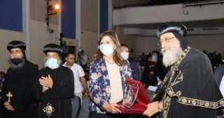 وزيرة الهجرة تشارك فى احتفالية الكنيسة باليوم العالمى للعصا البيضاء