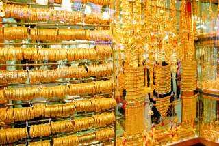 تراجع أسعار المشغولات الذهبية خلال التعاملات المسائية