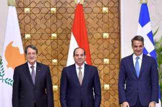 اليوم..قمة ثلاثية على مستوى القادة بين مصر واليونان وقبرص