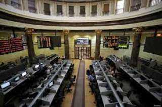 البورصة المصرية تخسر 3.9 مليار جنيه خلال تعاملاتها اليوم