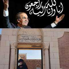بصورة من أمام مقبرة والدها.. رانيا محمود ياسين تطلب من الجمهور الدعاء