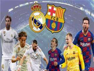 الوصف التفصيلي لمباراة برشلونة وريال مدريد في الدوري الإسباني