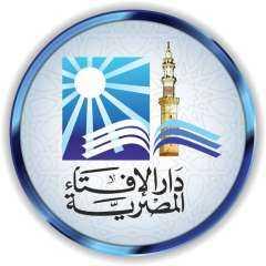 الإفتاء: نور النبي سيبقي إلي يوم الدين