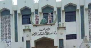 غدًا.. بدء تسكين المرحلة الأولى بالمدن الجامعية بجامعة الأزهر