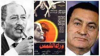"""فضح صلاح نصر.. ومنع بأمر من السادات ومبارك.. حكاية فيلم """"وراء الشمس"""" الذي منعه جميع رؤساء مصر"""