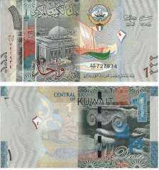 هدوء فى أسعار صرف العملات العربية .. والدينار الكويتى يسجل  51.55 جنيها